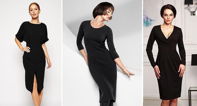 Сколько стоит маленькое черное платье