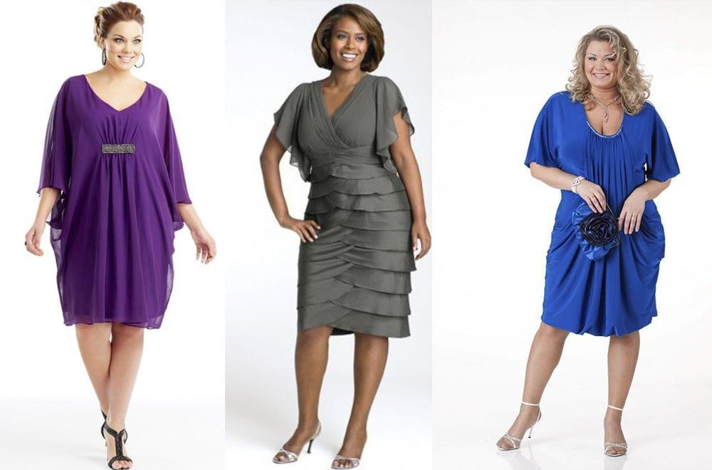 Одежда Которая Стройнит Полных Женщин