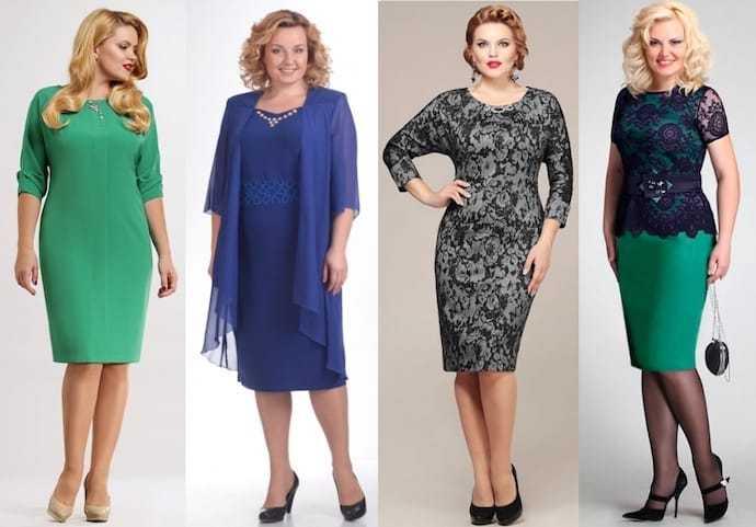 a1e33321af8 Платья для женщин после 40 лет  красота