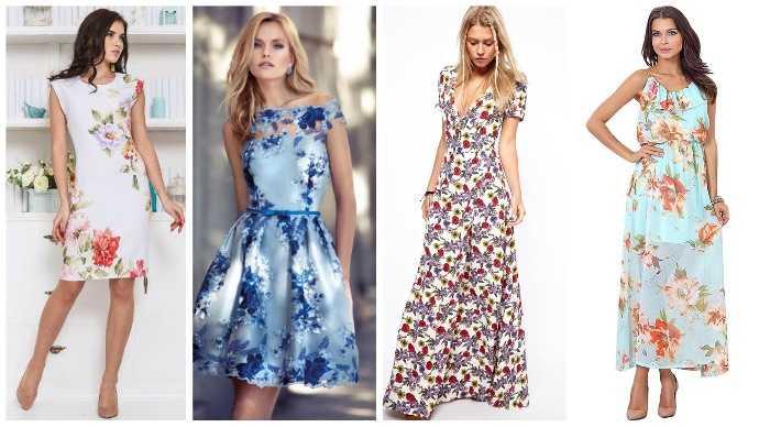 Какие расцветки популярные для таких платьев
