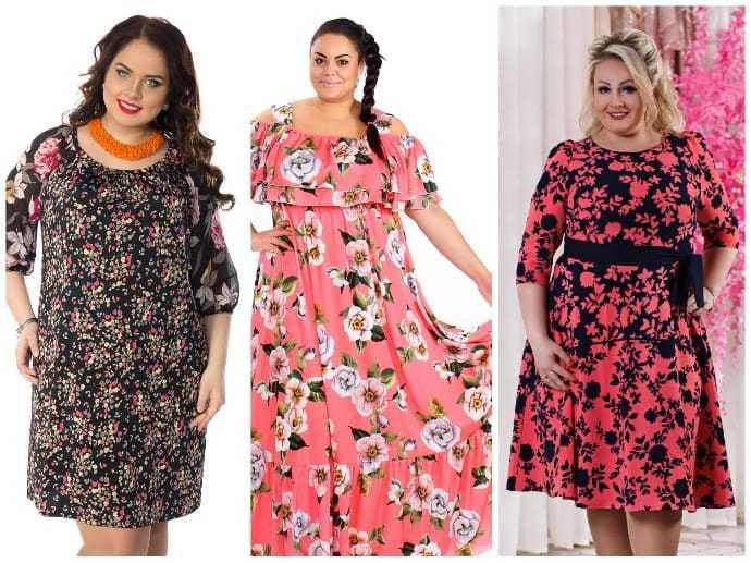Платья с цветами для полных дам