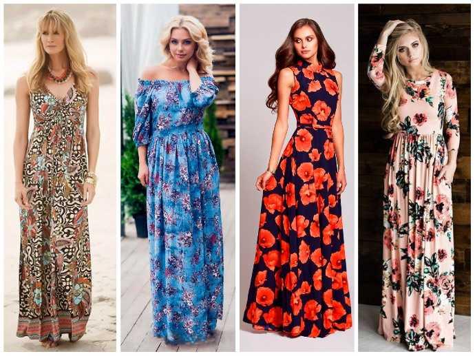 Платье в пол для женщин разных возрастов